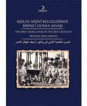 Turk Kizilay Turk Kizilay Yayinlari
